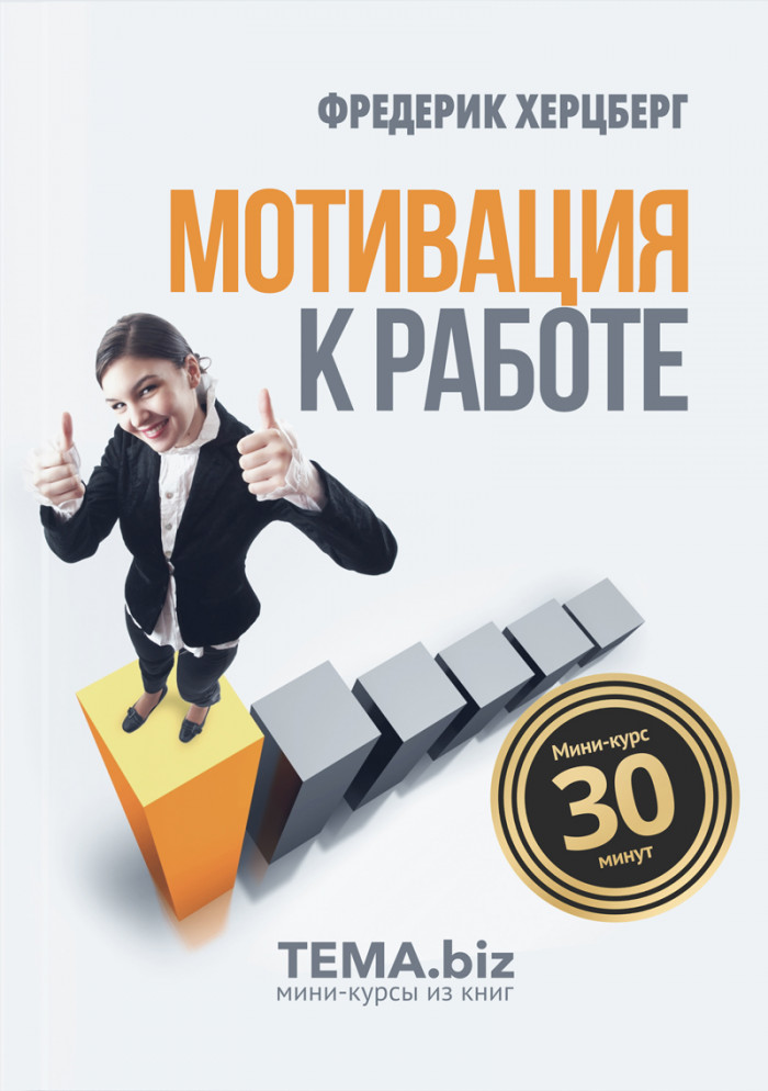 Мотивация для девушек к работе modeling agencies in kiev